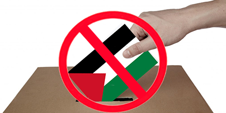 09.09.2016 – Palæstinensisk regions- og byrådsvalg aflyst
