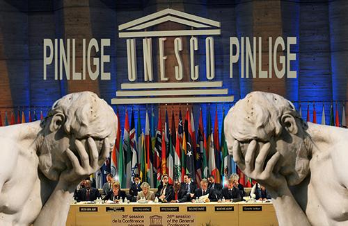 14.10.2016 – PINLIGE UNESCO! AFGØRELSE SIGER, AT DER INGEN FORBINDELSE ER MELLEM TEMPELBJERGET OG JØDEDOMMEN