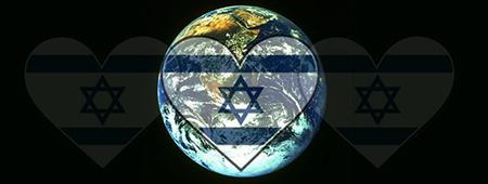 03.10,2016 – Israels fremtid – tættere på resten af verden