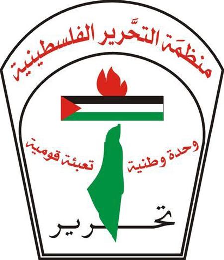 24.01.2014 – Abbas holder vejen til fred – vil han tage denne vej…?