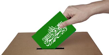 26.08.2016 – Hvad er chancerne for, at Hamas vinder det palæstinensiske regionsvalg?