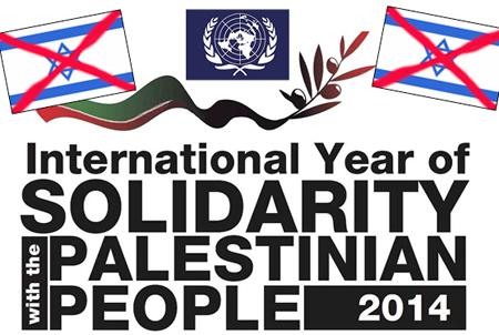 17.01.2014 – FN er kun solidarisk med palæstinenserne i fredsprocessen