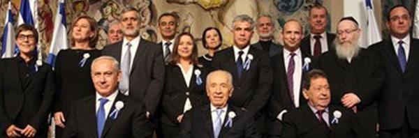15.03.2013 – Ny israelsk regering uden religiøst ortodokse