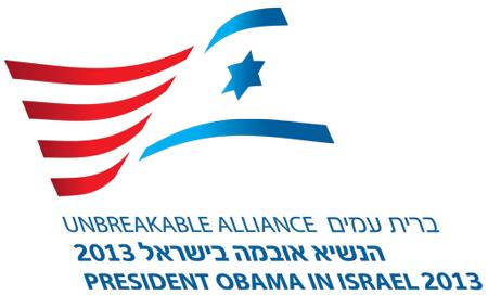 22.03.2013 – Obama: Betingelsesløs støtte til Israel