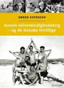 Israels selvstændighedskrig - og de danske frivillige 1948