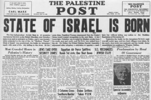 State of Israel is born 1948, Jerusalem Post