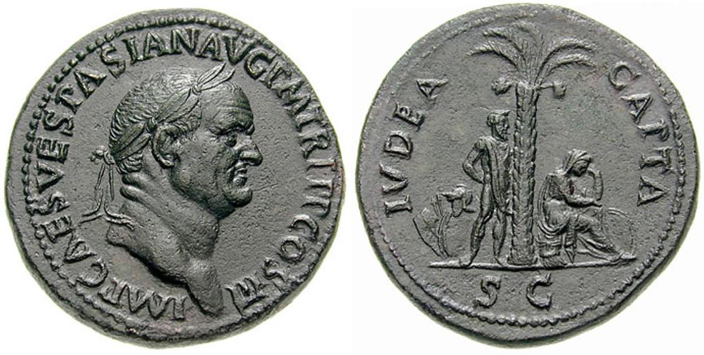 Det besejrede Judaea – romersk mønt fra Vespasians regering. Israel - ung og ældgammel. Israel-Info