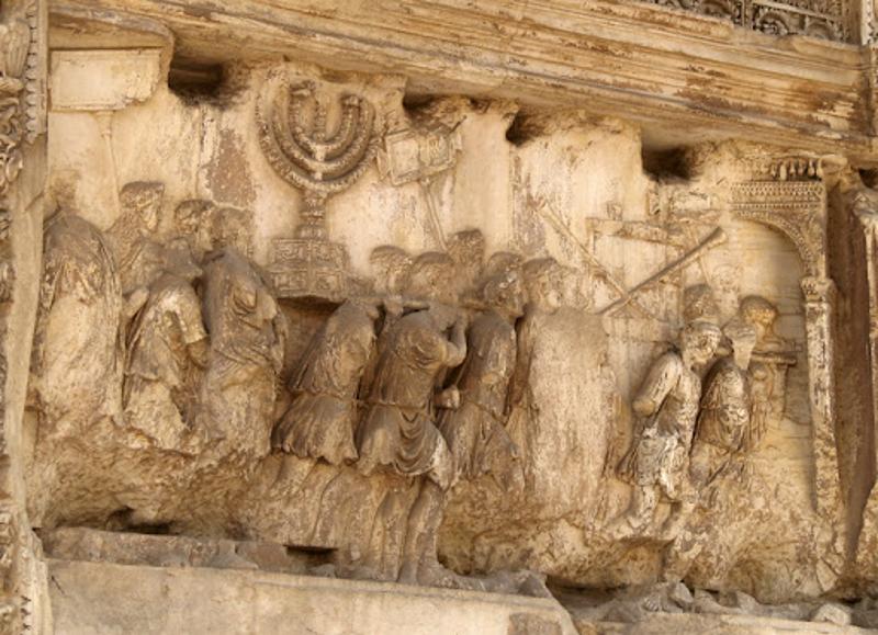 Krigsbyttet fra Templet i Jerusalem – herunder Menorah´en. Israel - ung og ældgammel. Israel-Info