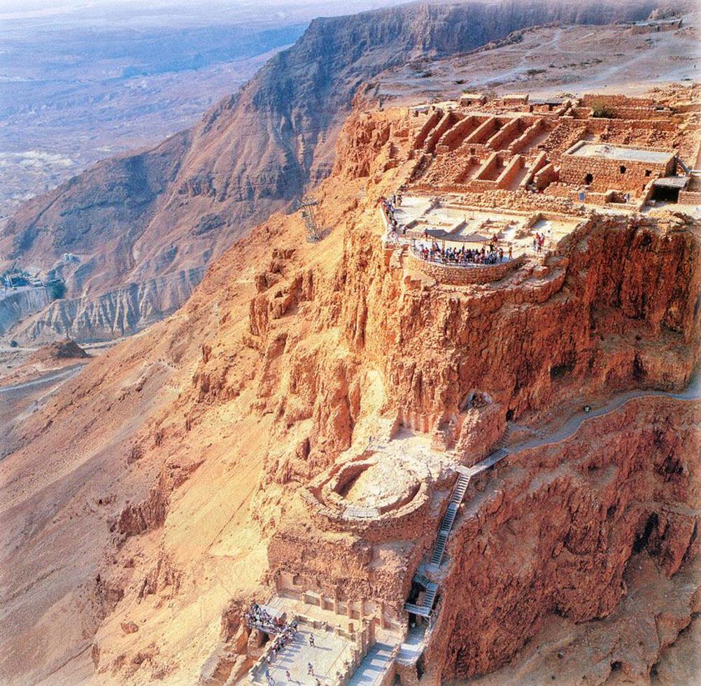 Herodes' fæstning Masada ved Det døde Hav. Israel - ung og ældgammel. Israel-Info