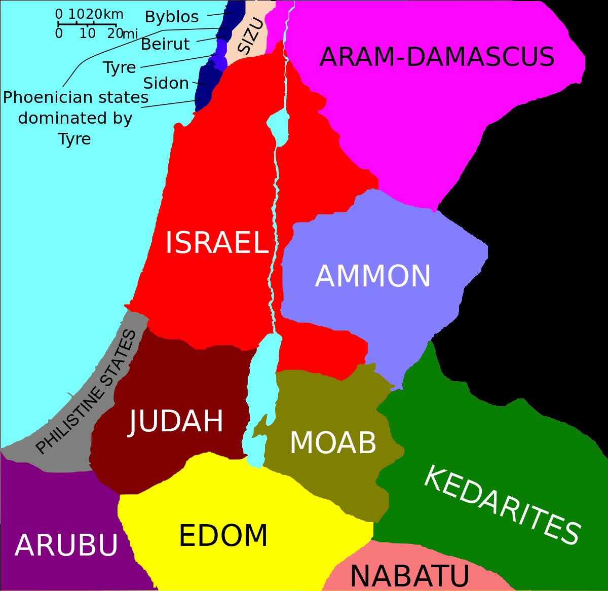 Oltidens Israel. Kilderne til Israels ældste historie. Israel-Info