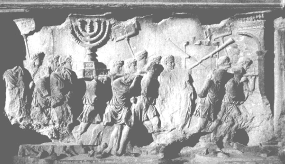 Titus' triumftog i Rom efter Jerusalems fald i år 70 e.v.t. Israel - ung og ældgammel. Israel-Info