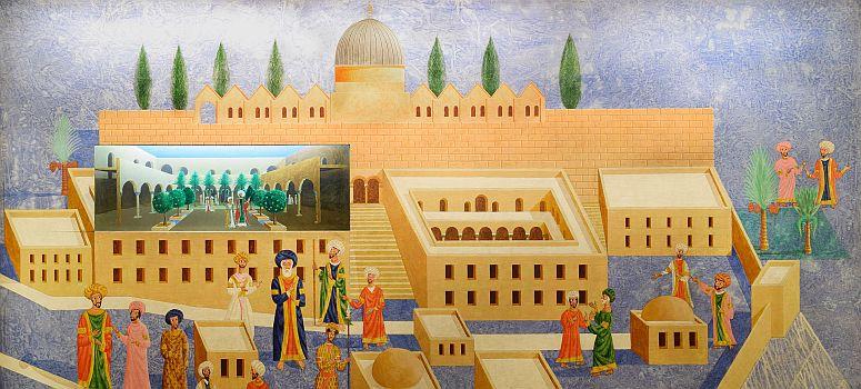 Den muslimske periode i Jerusalem. Israel - ung og ældgammel. Israel-Info