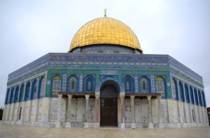 Klippemoskéen i Jerusalem. Israel - ung og ældgammel. Israel-Info