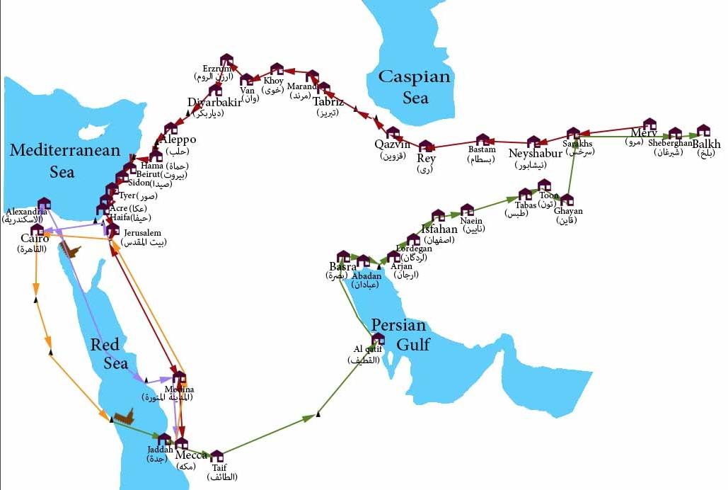 Naser Khosrous rejse. Israel - ung og ældgammel. Israel-Info