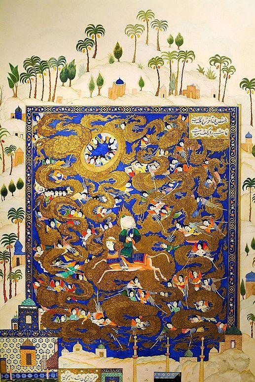 Profeten Muhammeds natterejse Mekka-Jerusalem tur-retur. Israel - ung og ældgammel. Israel-Info