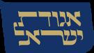 Agudat Israel – de ortodokse jøders parti. Israel ung og ældgammel. Israel-Info