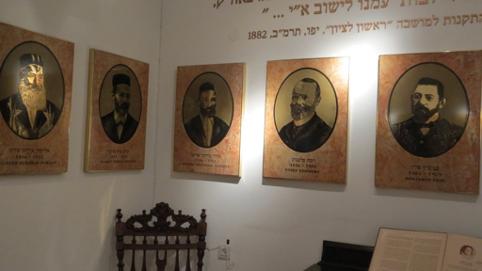 Billede fra Museet i Rishon Le Zion. Israel - ung og ældgammel. Israel Info
