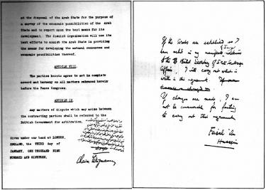 Feisal-Weizmann-aftalen fra 3. januar 1919. Israel ung og ældgammel. Israel-Info