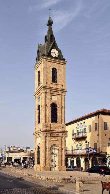 Klokketårnet i Jaffa – til ære for sultan Abdul Hamid II.s 25-års-regeringsjubilæum i 1901. Israel - ung og ældgammel. Israel Info