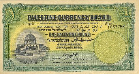 Pengeseddel fra Palæstina. Israel ung og ældgammel. Israel-Info