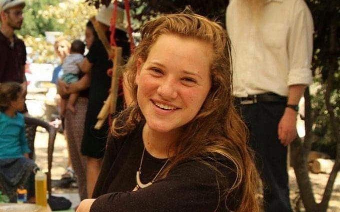 17-årige Rene Schnerb dræbt af PFLP terrorister