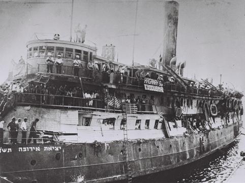 Skibet Exodus stoppet på vej til Palæstina i sommeren 1947. Israel ung og ældgammel. Israel-Info