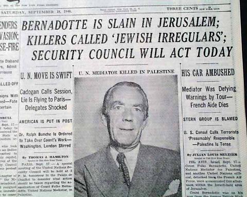 Drabet på Bernadotte var forsidestof. Israel ung og ældgammel. Israel Info