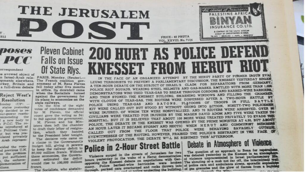 For højrefløjen i Israel var tysk støtte blodpenge