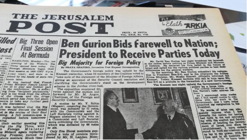 Jerusalem Post fra december 1953 fortæller om Ben Gurions afgang.