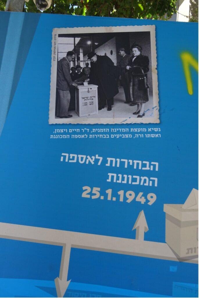 Plakat om det første valg 25.januar 1949 i Israel
