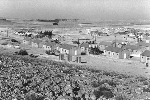 Udviklingsbyen Miztpe Ramon i Negev ørkenen